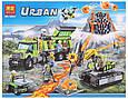 """Конструктор Bela Urban лего База дослідників вулканів"""", 860 деталей, фото 2"""