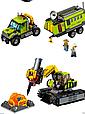 """Конструктор Bela Urban лего База дослідників вулканів"""", 860 деталей, фото 8"""