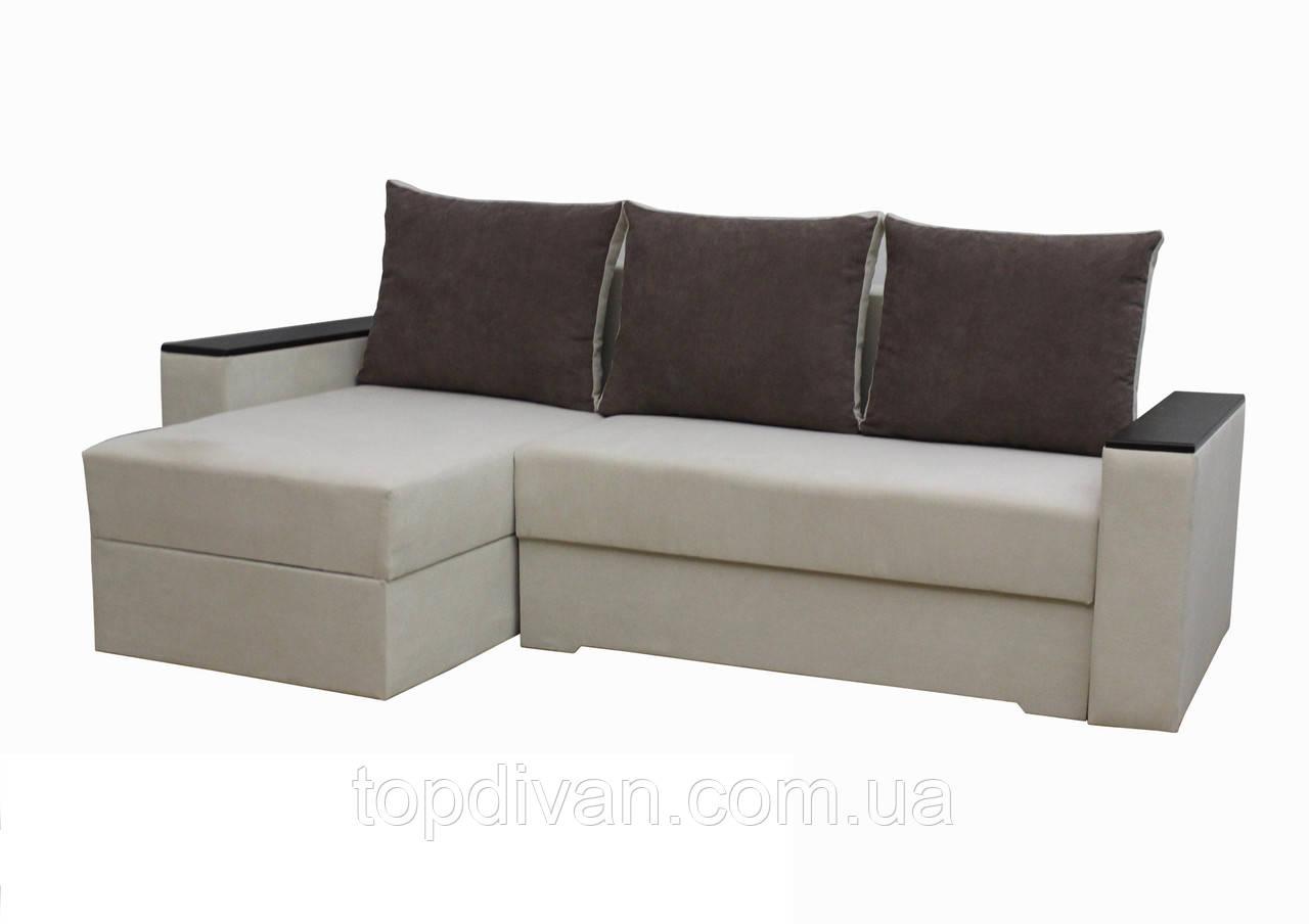 """Кутовий диван """"Ліон 2"""". (кут взаємозамінний) тканина 8 Аласка"""