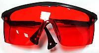 Очки Комфорт-к VITA (красные для лазера) с регулируемой дужкой