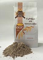 Смесь Зернопан 0,5 кг, фото 1