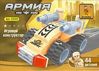 Конструктор Ausuni Военная техника 2 вида 22107/22109