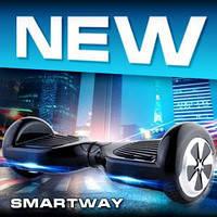Гироскутер Смартвей Гироборд SmartWay ES-01-2