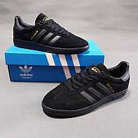 Мужские кроссовки Adidas Originals Spezial черные с полосами Адидас Специал оригинал