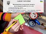 Украинцы больше не обязаны платить за поверку счетчиков!