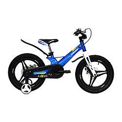 """Велосипед дитячий ARDIS MG FALCON-X 18"""" колеса на литих дисках і магнієвої рамі Синій"""