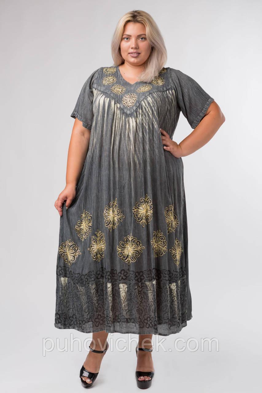 Літнє плаття жіноче великих розмірів 54-66