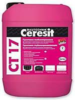 Грунтовка Ceresit CT-17 10л