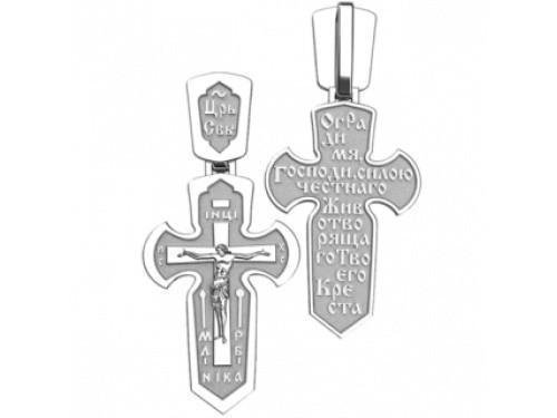 Срібний хрестик 5070. 5070