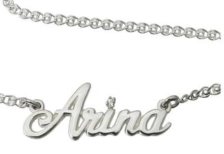Серебряный именное колье Arina 923-000