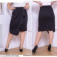 Ділова класична жіноча спідниця по коліна імітація запаху великих розмірів батал р-ри 48-54 арт. 2042б