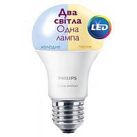 Лед лампа Philips Science 9.5W E27 3000-6000K двухцветная!