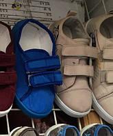 Сменная обувь оптом электрик
