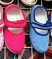 Сменная обувь оптом голубые