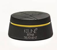 Маска «Восстанавливающая» KEUNE Repair Treatment 200 мл