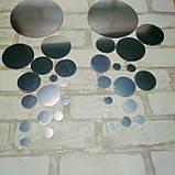 Набор зеркальных кругов для декора 30 штук, серебряное зеркало, фото 2