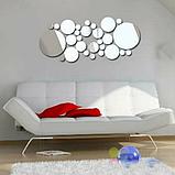 Набор зеркальных кругов для декора 30 штук, серебряное зеркало, фото 4