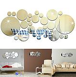 Набор зеркальных кругов для декора 30 штук, серебряное зеркало, фото 7