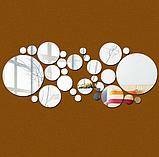 Набор зеркальных кругов для декора 30 штук, серебряное зеркало, фото 8