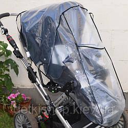 Дождевик на коляску универсальный (на прогулку, ПВХ)