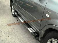 Пороги оригинал с алюминия для Honda CR-V 2002-06