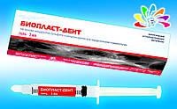 БИОПЛАСТ-ДЕНТ, материал для восстановления костной ткани, гель 3 мл