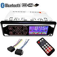 Автомагнитола MP3 3883 Bluetooth сенсорная AUX магнитола c пультом