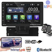 Автомагнитола 9801 с сенсорным экраном 9' Bluetooth Mirror Link USB AUX