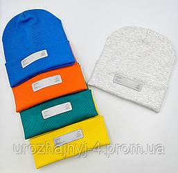 Дитяча подвійна шапка трикотажна з лейбою 52-54 код 3165 Glory-kids