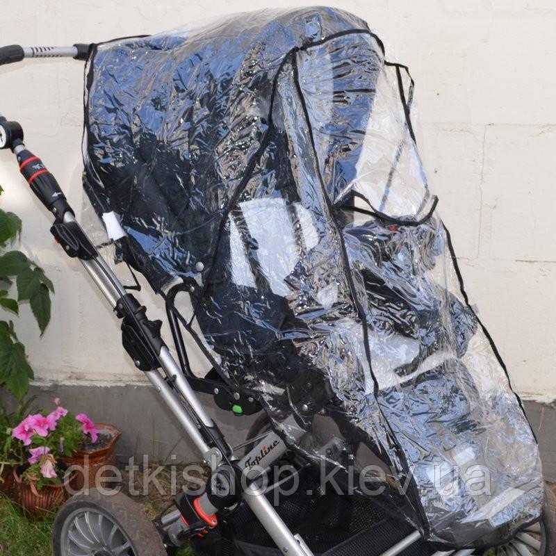 Дождевик на коляску универсальный (на прогулку, силикон)
