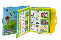 Говорящие детские книги, сказочники