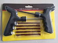 Ремкомплект для ремонта шин безкамерки