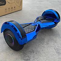 Надійний гироборд Smart Balance Pro 8 синій самобаланс   Гироскутер Смарт Баланс для дітей і дорослих
