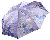 Женский зонт Три Слона  САТИН ( полный автомат ) арт.137-5