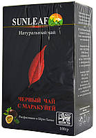 Чай черный SunLea с Маракуєю 100г.