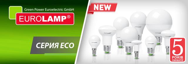 LED Лампы Eurolamp