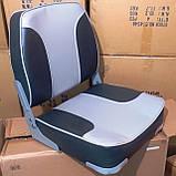 Крісло для човнів і катерів посилене з м'якими вставками колір сірий, фото 2
