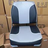 Крісло для човнів і катерів посилене з м'якими вставками колір сірий, фото 3