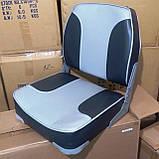 Крісло для човнів і катерів посилене з м'якими вставками колір сірий, фото 4