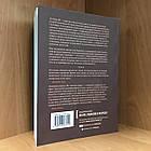 Книга Из третьего мира - в первый. История Сингапура 1965-2000 - Ли Куан Ю, фото 2