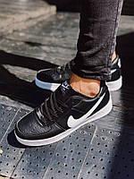 Кроссовки мужские демисезонные в стиле Nike Air Force Найк весна/лето/осень Черные с белой подошвой