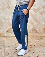 Штани чоловічі спортивні з кишенями синій
