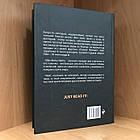 Книга Продавец обуви. История компании Nike, рассказанная ее основателем - Фил Найт, фото 2