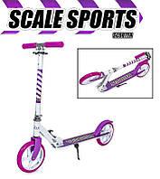 Міський самокат для дітей двоколісний Scale Sports складаний до 100 кг Фіолетовий
