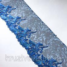 Ажурне мереживо, вишивка на сітці: нитка блакитних відтінків сітці з малюнком, ширина 19 см