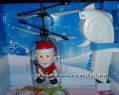 Летающие игрушки Дед Мороз