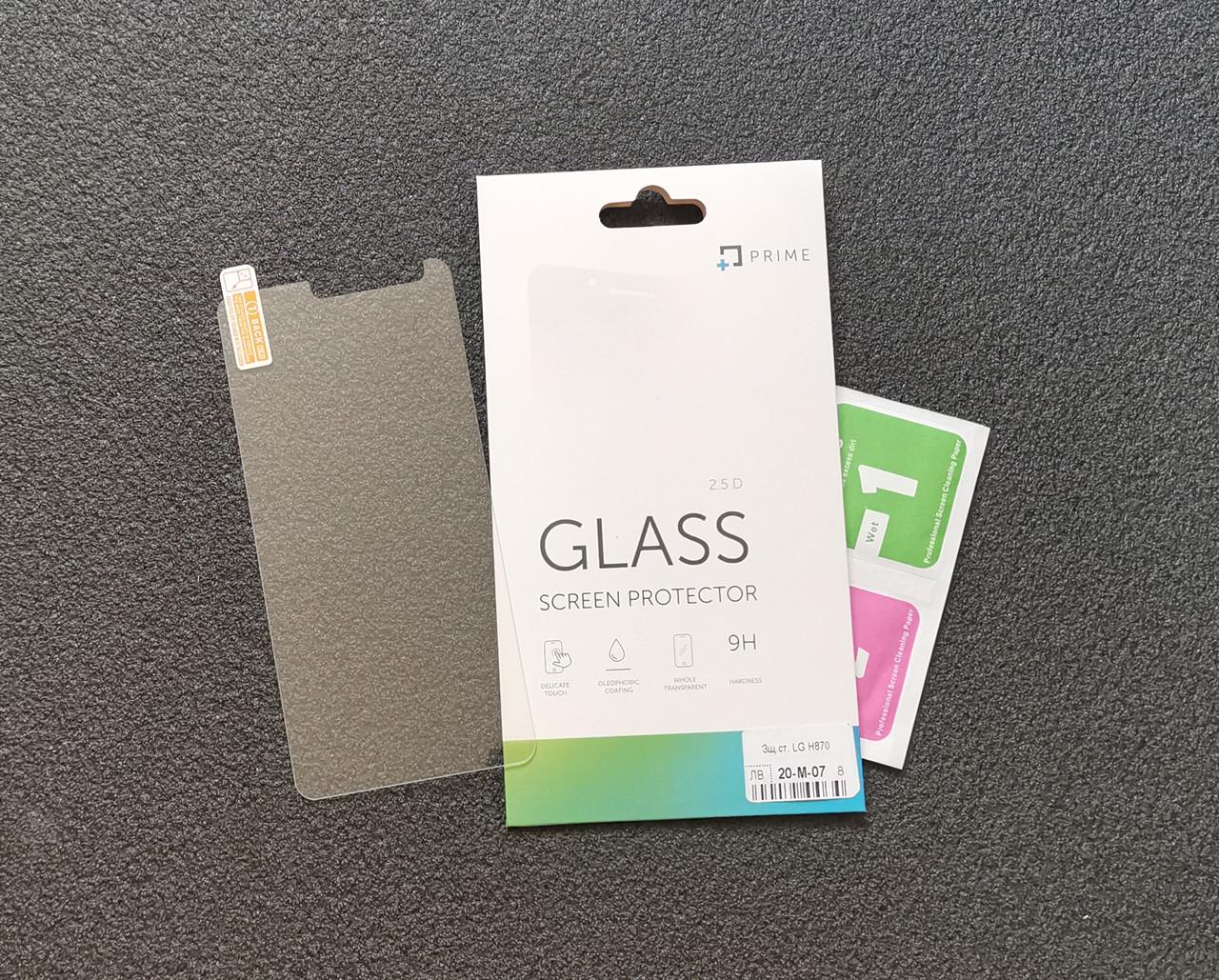 Захисне скло Prime для LG H870DS G6 (0.3 мм, 2.5 D)