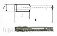 Метчик М4х0,7 (метрический машинно-ручной)