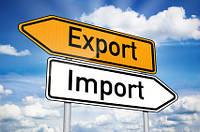 Международные перевозки рефрижераторами
