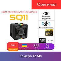 Мини видеокамера с датчиком движения и ночной подсветкой SQ11 экшн камера, видео регистратор Full HD 1080